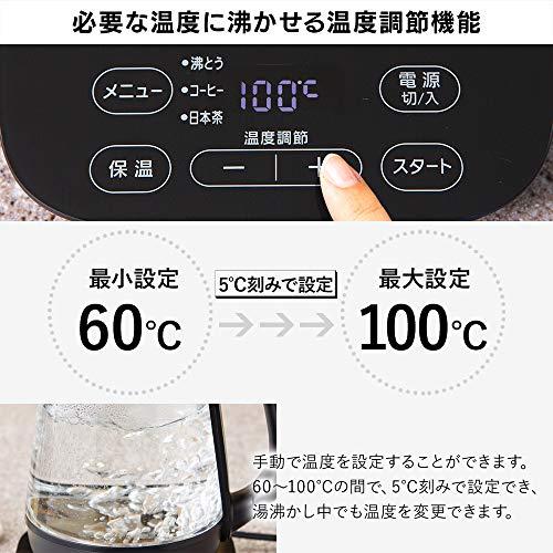 アイリスオーヤマ(IRISOHYAMA)電気ケトル1.5Lガラスタイプ温度調節付ブラックIKE-G1500T-B
