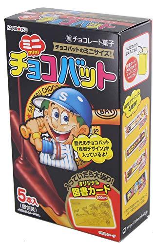 三立製菓ミニチョコバット5本×5箱