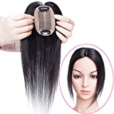 14' SEGO Human Hair Toppers for Thinning Hair Women 100% Rem