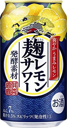 【レモン酎ハイ】キリン 麹レモンサワー [ チューハイ 350ml ]