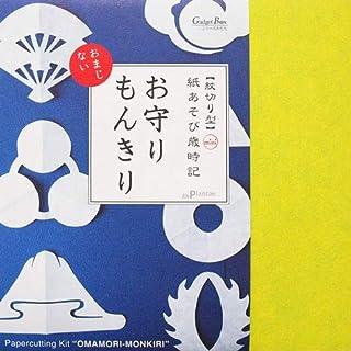 紋切り型mini紙あそび歳時記お守りもんきりおまじないMonkigitgata, Good luck charm