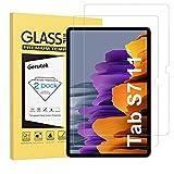Gerutek [2 Stück] Schutzfolie Samsung Galaxy Tab S7, 9H Festigkeit, 2.5D, Hülle Fre&llich, Anti-Kratzen, Anti-Bläschen Bildschirmfolie Schutzglas Bildschirmschutz für Samsung galaxy Tab S7 11 Zoll SM-T870/T875