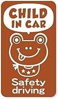 imoninn CHILD in car ステッカー 【マグネットタイプ】 No.52 カエルさん2 (茶色)