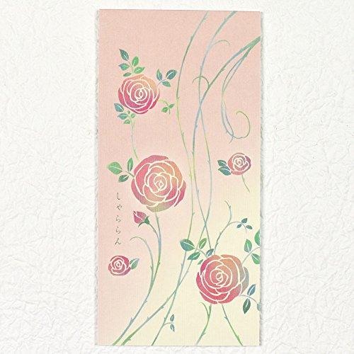 Notizblock Tsukushi Japanischer Notizblock aus hochwertigem Papier