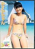 サインジャケット付き みすずちゃん DVD 「ぷりぷりたまご Vol.24」 ぷりぷりたまご