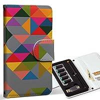 スマコレ ploom TECH プルームテック 専用 レザーケース 手帳型 タバコ ケース カバー 合皮 ケース カバー 収納 プルームケース デザイン 革 模様 カラフル 三角 011055
