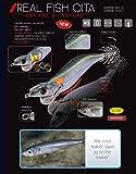 DTD JIBIONERA Real Fish Oita - 9CM - Sugarello Green, 04, 9, 3.0, 4.5