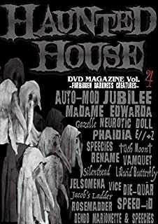HAUNTED HOUSE DVD MAGAZINE Vol.4 ~Forbidden Darkness Creatures~
