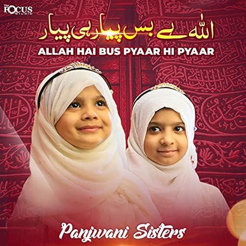 Panjwani Sisters