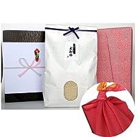 新潟県産コシヒカリ (有機肥料・米袋:白・包装紙:赤・風呂敷:赤)5キロ