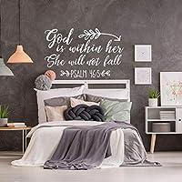 Ronronner 寝室の壁デカール聖書詩アートステッカーホームインテリアインテリアリビングルーム経典ステッカー宗教引用壁画91×57センチメートル