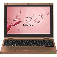 パナソニック Let's Note CF-RZ4CDMBR (Intel CoreM-5Y10/8GB/SSD256GB/Windows8.1 Pro Update 64bit/MS Office H&B Premium/10.1型ワイド/バッテリー最大約14時間)