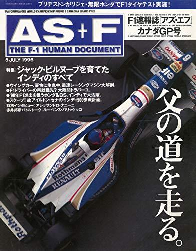 AS+F(アズエフ)1996 Rd08 カナダGP号 [雑誌]