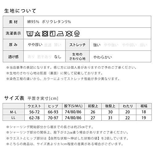 iLeg(アイレッグ)レギンスレディーススパッツくしゅくしゅ厚手(M-L/ネイビー,股下M(80cm))