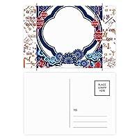 中国文化の青い花の情熱 公式ポストカードセットサンクスカード郵送側20個