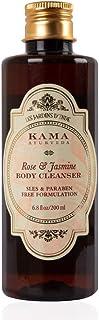 Kama Ayurveda Rose and Jasmine Body Cleanser, 200ml