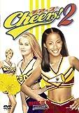 チアーズ!2 [DVD]