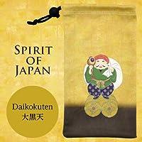 Spirit of Japan クリーナーポーチ 大黒天 SJ-CP06