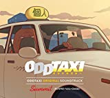 【Amazon.co.jp限定】ODDTAXI ORIGINAL SOUNDTRACK(メガジャケ付)