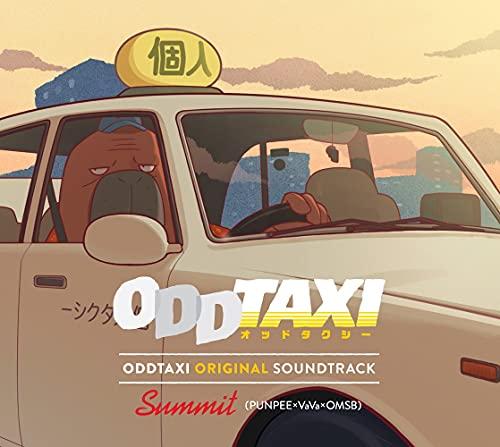 ODDTAXI ORIGINAL SOUNDTRACK(特典なし)