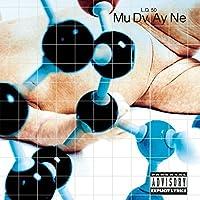 L.D. 50 by Mudvayne (2000-08-29)