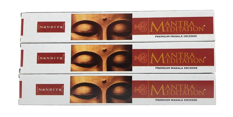 ファイター使役実質的にNandita Mantra 瞑想 プレミアム マサラ香スティック 3本パック (各15グラム)