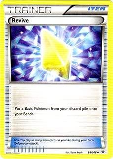 Pokemon - Revive (88/108) - XY Roaring Skies