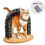アーチペット猫ブラシ 痒み止めブラシ ペット用品 猫 毛づくろい ペットブラシ 猫ブラシ マッサージブラシ 猫 抜け毛猫コーナーマッサージ 清潔 猫おもちゃ