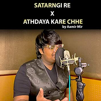 Satrangi Re X Athdaya Kare Chhe