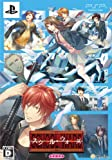 School Wars Book Award with Drama Cd (Deluxe Edition) Japan Import