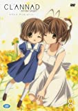 CLANNAD AFTER STORY (8)(通常版)[DVD]
