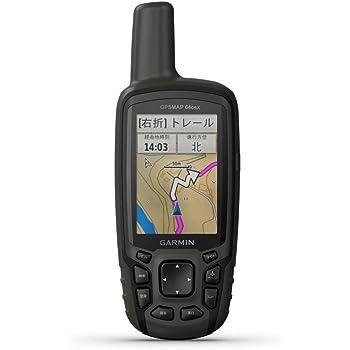 ガーミン GPSMAP 64csx ブラック 010-02258-2B 小