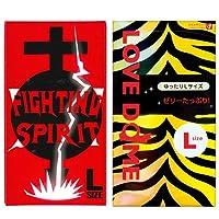Lサイズ コンドーム セット LOVE DOME (ラブドーム) タイガー (12個入) + ファイティングスピリット (12個入)