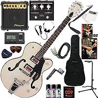 GRETSCH Electromatic エレキギター 初心者 入門 アーチトップ・ホローボディーモデル マルチエフェクターも入ってる!最強の20点セット G5410T/MVW(マットビンテージホワイト)