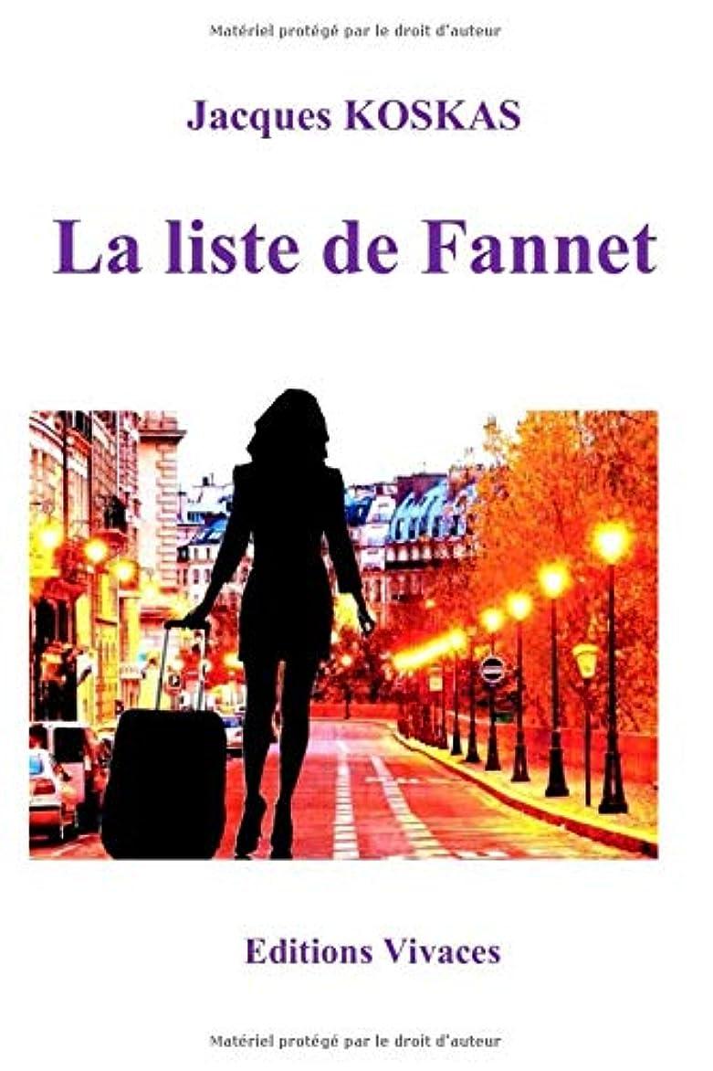 履歴書工業用受け入れLa liste de Fannett