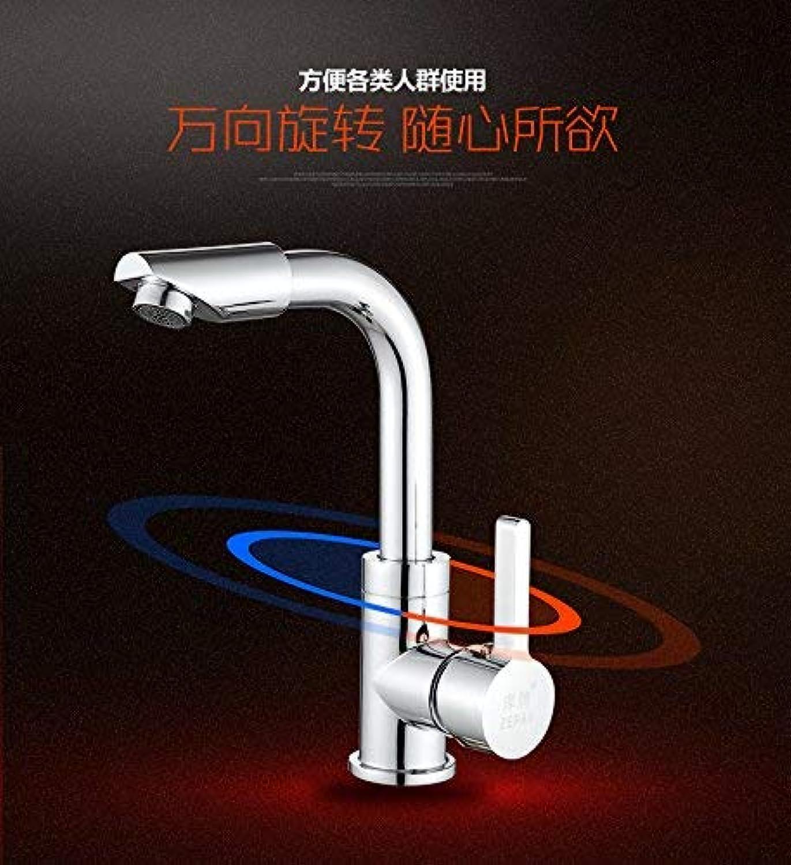 Oudan Basin Mixer Tap Bathroom Sink Faucet Cold water faucet kitchen faucet plus high-basin water faucet and cold water faucet, home (color   Home)