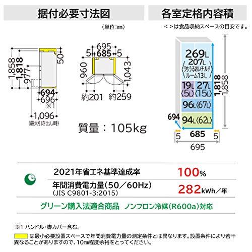 日立冷蔵庫幅68.5cm505LクリスタルホワイトR-X51NXW6ドア観音開き強化処理ガラスドア