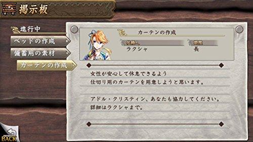 日本一ソフトウェア『イースVIIILacrimosaofDANA』