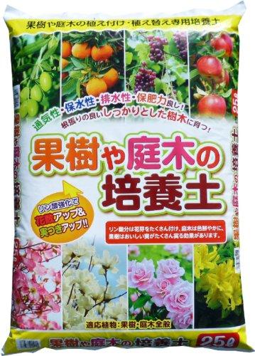 瀬戸ヶ原花苑 果樹や庭木の培養土 25L