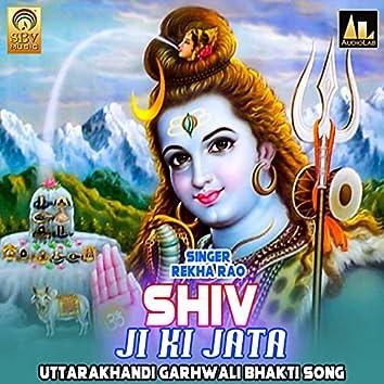 Shiv Ji Ki Jata Uttarakhandi Garhwali Bhakti Song