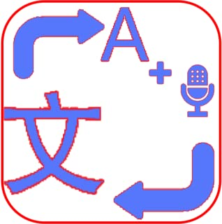 Amazon com: Fire HD 8 (7th Generation) - Translators