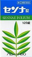【指定第2類医薬品】センナ錠 120錠
