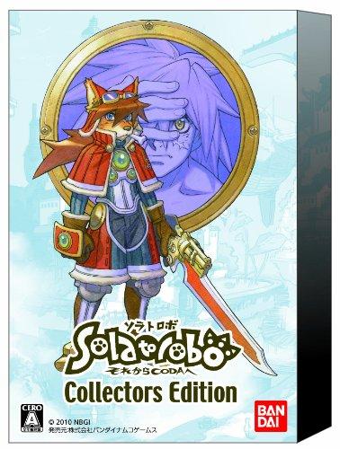 Solatorobo: Sore kara Coda e [Collector's Edition] [DSi Enhanced]
