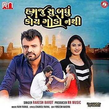 Hum Ju Su Badhu Koy Godo Nathi - Single