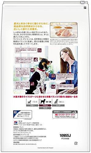 ヒルズサイエンス・ダイエットドッグフードアダルト1歳以上成犬用チキン大型犬種用12kg