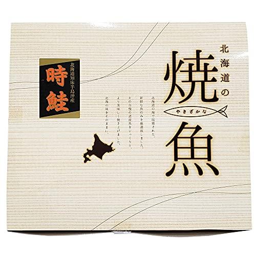 網走水産 北海道知床産 焼時鮭切身 AP-746 6978-045