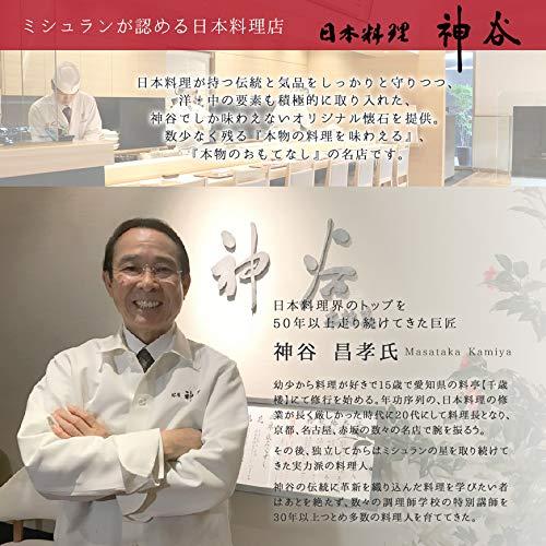 お祝い膳.com『祝いづくし鯛赤飯コース葵』