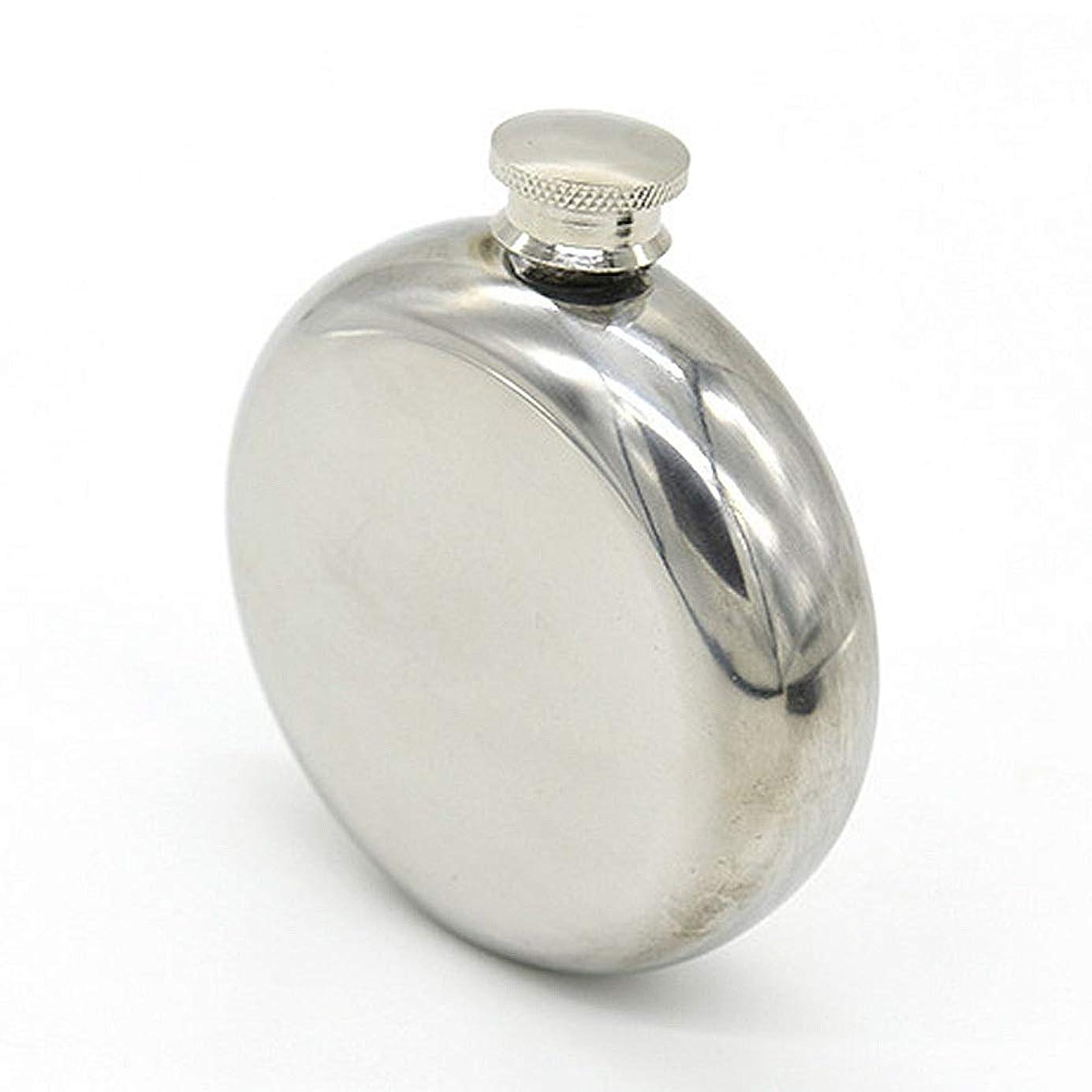 適応外向き植生フラスコ スキットル フラスコ - 5オンスのステンレス鋼のお酒、ウイスキー、スリムなポケットに漏れない簡単に注ぐのに最適なヒップフラスコ 携帯用 超軽便利