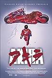 Close Up Akira 2001 Poster Re-Release (68cm x 101,5cm) + 1