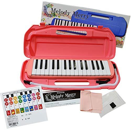 綺麗で可愛いパッケージに入った 32鍵盤ハーモニカ MelodyMerry MM-32 専用ケース クロス お名前シール 6か月メーカー保証付 + (特典)メロディーメリー ドレミが学べるシール (Pink(ピンク))
